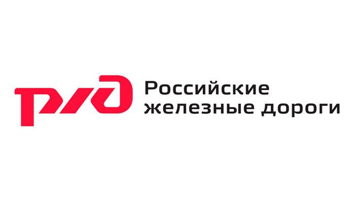 Центр содействия мобильности ОАО РЖД