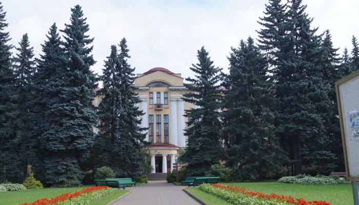 Ботанический сад Петра Великого (парк-дендрарий)